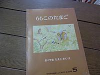R0054751